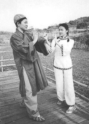 Ng Mui a Yim Wing Tsun