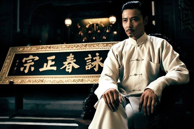ip man movie wing chun kung fu